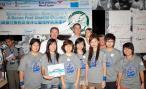 Team Bank of America Merrill Lynch/Ocean Park beach cleanup